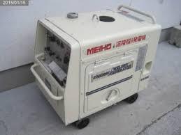 メイホー 溶接機