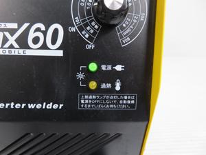 SUZUKID Imax60 直流インバータ溶接機
